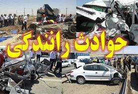۶ کشته در تصادف سیستان و بلوچستان