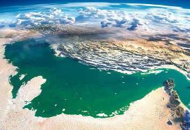 خلیج فارس تا روز جمعه مواج است