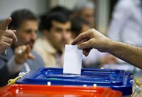 انتخابات را تا ساعت ۲ بامداد تمدید کنید