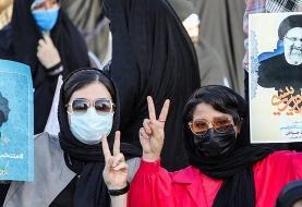 ستاد انتخاباتی رییسی خطاب به هواداران: احتمال پیروزی با اختلاف چشمگیر