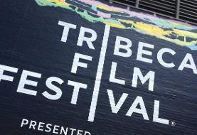 جشنواره ترایبکا ۲۰۲۱ برندگانش را شناخت