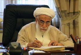 نامه آیت الله جنتی به وزیر کشور