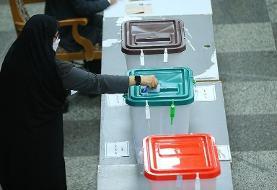 زمان اخذ رای تا ساعت ۲۱ تمدید شد