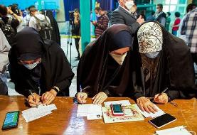 نتیجه  انتخابات ریاست جمهوری در بجستان؛ رئیسی اول شد، همتی دوم