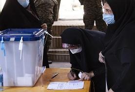 انتخابات در کرمانشاه/ مشارکت به ۴۴ درصد رسید