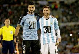 کوپا آمریکا | آرژانتین برنده بازی سخت | پیروزی شیلی در مقابل بولیوی