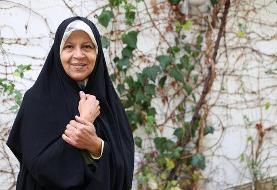 فائزه هاشمی رای داد