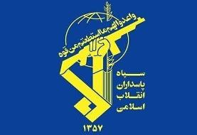 سپاه: خبر شهادت یک مرزبان در سراوان صحت ندارد