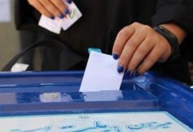 فارس: مشارکت انتخابات تا ساعت ۷ عصر: ۲۲ میلیون نفر
