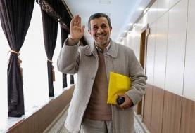 احمدینژاد: در انتخابات شرکت نمیکنم
