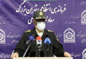 تامین امنیت انتخابات در پایتخت