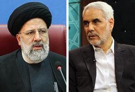 مهرعلیزاده پیروزی  رئیسی را تبریک گفت