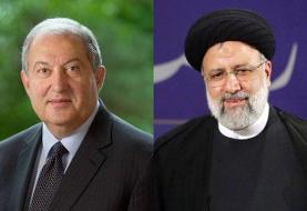 پیام تبریک رئیس جمهور ارمنستان به رئیسی