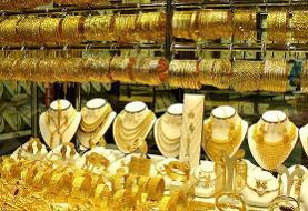 نوسان قیمت ها در بازار طلا و سکه| جدیدترین نرخ طلا و سکه در ۲۴ شهریور ۱۴۰۰