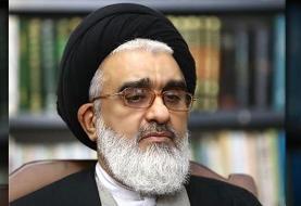 منتخب مردم قم در مجلس خبرگان رهبری مشخص شد