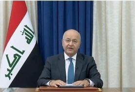 پیام تبریک رئیس جمهور عراق به رئیسی