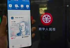 یوان دیجیتال به خودپرداز بانک ها رسید!