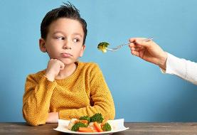 با کودک بیاشتها چگونه رفتار کنیم؟