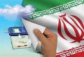 اعلام نتایج انتخابات شورا شهر در برخی شهرستانهای کردستان
