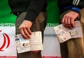 علت اختلاف آرای اعلامی با آرای شمارشی به روایت مشاور وزیر کشور
