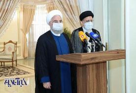 ببینید | روحانی: همه مردم حامی دولت جدید خواهند بود