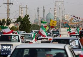 ویدئو / جشن پیروزی ابراهیم رئیسی در انتخابات ریاست جمهوری در قم و مشهد