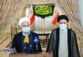 روحانی: کاملا در کنار رئیس جمهور منتخب هستیم /همه مردم از دولت قانونی ایشان حمایت خواهند کرد