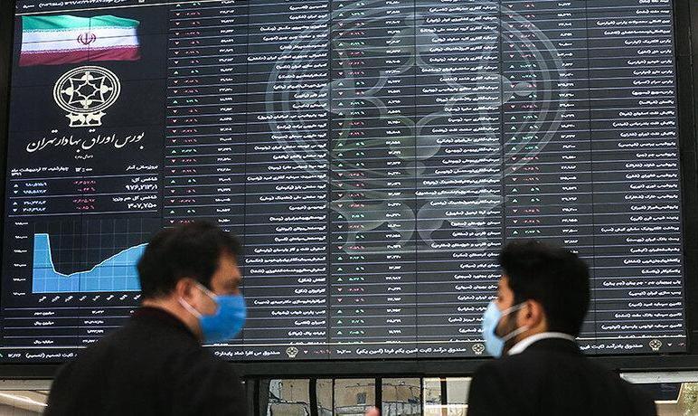 جزئیات تصمیمات سازمان بورس برای ساماندهی صندوقهای سرمایهگذاری