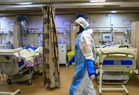 کاهش آمار قربانیان و مبتلایان کرونا در ایران | ۱۰۸ بیمار جان باختند