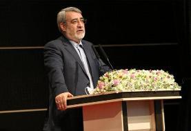 «رئیسی» رئیسجمهور منتخب مردم ایران شد/تخلف تأثیرگذار نداشتیم