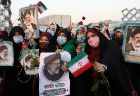 Iran election: Israel voices 'grave concern' over Ebrahim Raisi