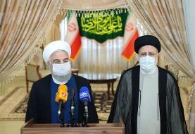 روحانی: از ۱۲ مرداد آقای رئیسی رئیسجمهور همه ماست