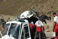 سقوط یک فروند بالگرد در ارتفاعات لالی/ تیم&#۸۲۰۴;های امدادرسانی هلال&#۸۲۰۴;احمر آماده&#۸۲۰۴;باش شدند