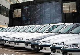گروه خودرو در راس معاملات بورس