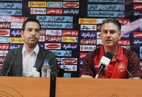 مطهری: اولین جام ۱۴۰۰ را در تهران نگه میداریم