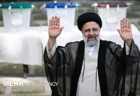 تبریک رئیس سازمان عقیدتی سیاسی ارتش به «رئیسی»