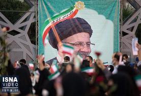 ویدئو / جشن پیروزی ابراهیم رئیسی در انتخابات در تهران