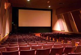 ایجاد پرونده ورشکستگی برای دو سینمای آمریکایی