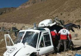 سقوط بالگرد حامل صندوقهای اخذ رای در دزفول/ یک نفر کشته شد