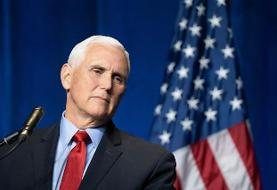 Mike Pence called 'traitor' by hecklers in Florida