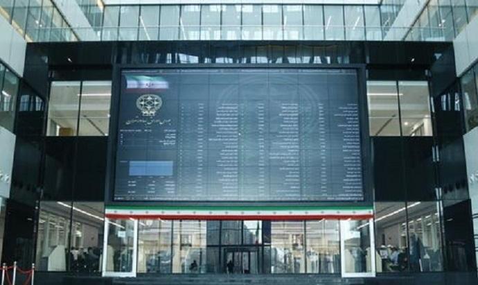 اسامی سهام بورس با بالاترین و پایینترین رشد قیمت امروز ۲۹ خرداد
