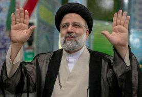 Iran election: Hardliner Raisi will become president