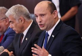Iran nuclear deal: Israel attacks Iran as talks progress