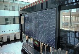 اسامی سهام بورس با بالاترین و پایینترین رشد قیمت امروز ۳۰ خرداد