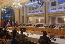 درخواست عراقچی از طرفهای مذاکره جهت اتخاذ تصمیمات لازم با جدیت و اراده قوی