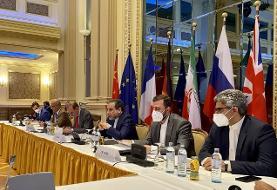 آغاز نشست کمیسیون مشترک برای جمع بندی ششمین دور گفتوگوها