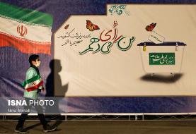 منتخبین شورای اسلامی شهر قم معرفی شدند