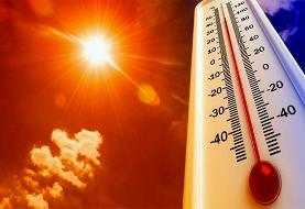 مازندران/ تداوم هوای گرم و شرجی تا هفته آینده