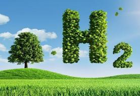 جذابترین قطعه انرژی سبز