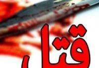 پشیمانی از قتل برادر معلول/ چون به خانه فساد تردد می کرد دستم به خونش آلوده شد